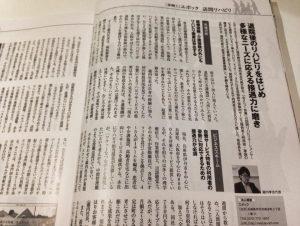 介護ビジョン 2014 年 12 月号